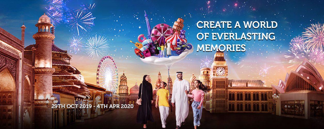 Global Village 2019 – 2020 - Coming Soon in UAE, comingsoon.ae
