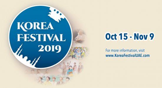 Korea Festival 2019 - comingsoon.ae