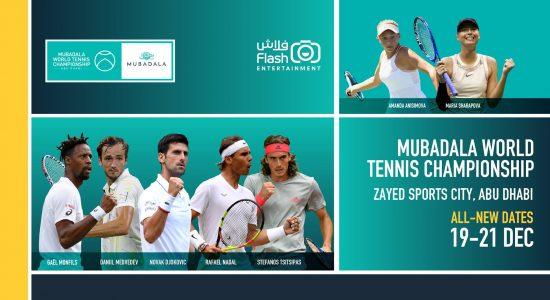 Mubadala World Tennis Championship 2019 - comingsoon.ae