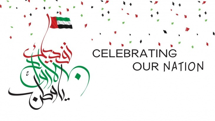 UAE National Day at Dubai Festival City Mall - Coming Soon in UAE, comingsoon.ae