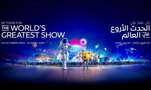 The World Expo 2020 Dubai - Coming Soon in UAE, comingsoon.ae