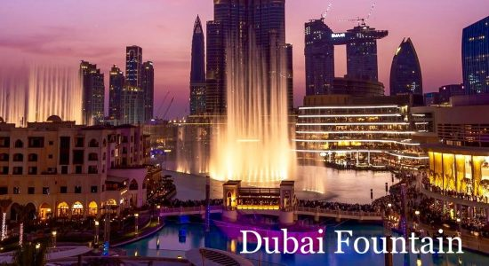 Dubai Fountain - comingsoon.ae