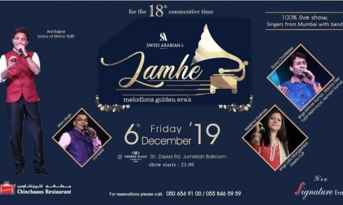 Lamhe – Melodious Golden Era's - Coming Soon in UAE, comingsoon.ae