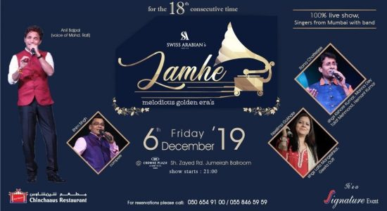 Lamhe – Melodious Golden Era's - comingsoon.ae
