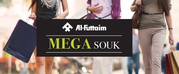 Mega Souk Savings 2019 - Coming Soon in UAE, comingsoon.ae