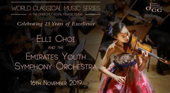 Emirates Youth Symphony Orchestra 2019 - comingsoon.ae