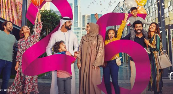 Dubai Shopping Festival 2019-2020 - comingsoon.ae