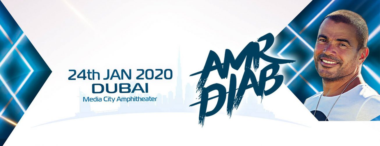 Amr Diab at Media City Amphitheater - Coming Soon in UAE