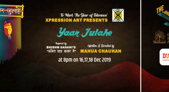 Yaar Julahe – a Hindi Theatrical Dance Production - comingsoon.ae