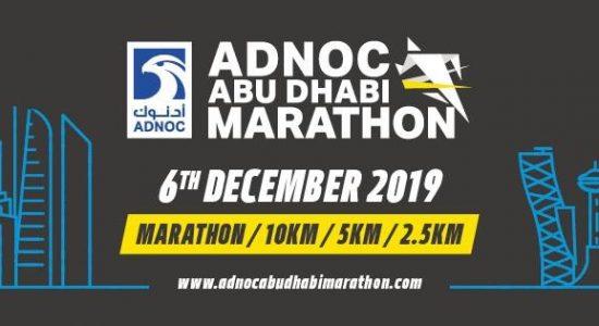 ADNOC Abu Dhabi Marathon 2019 - comingsoon.ae
