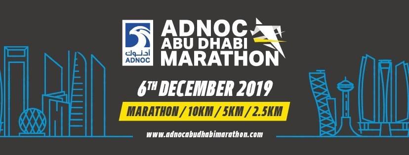 ADNOC Abu Dhabi Marathon 2019 - Coming Soon in UAE, comingsoon.ae
