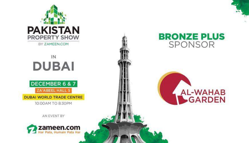 Pakistan Property Show 2019 - Coming Soon in UAE, comingsoon.ae