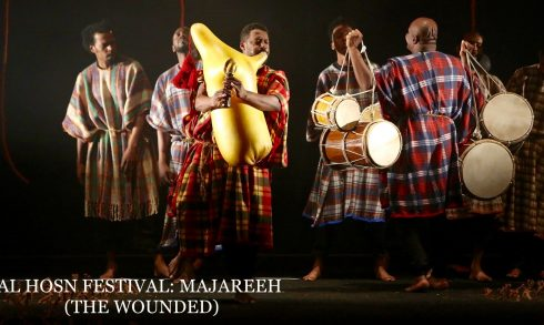 Al Hosn Festival: Majareeh (The Wounded) - Coming Soon in UAE, comingsoon.ae