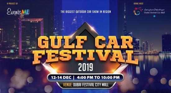 Gulf Car Festival 2019 - comingsoon.ae