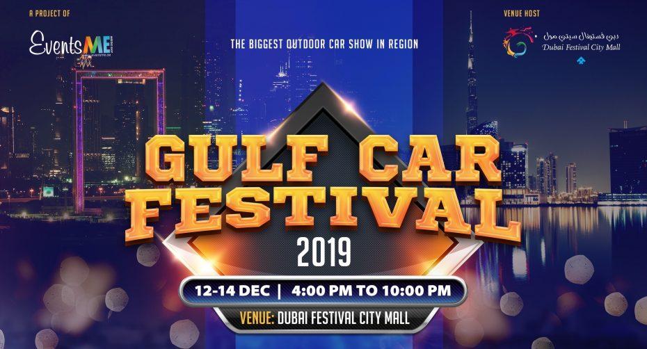Gulf Car Festival 2019 - Coming Soon in UAE, comingsoon.ae