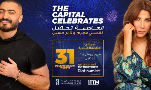 The Capital Celebrates: Nancy Ajram & Tamer Hosny - Coming Soon in UAE, comingsoon.ae