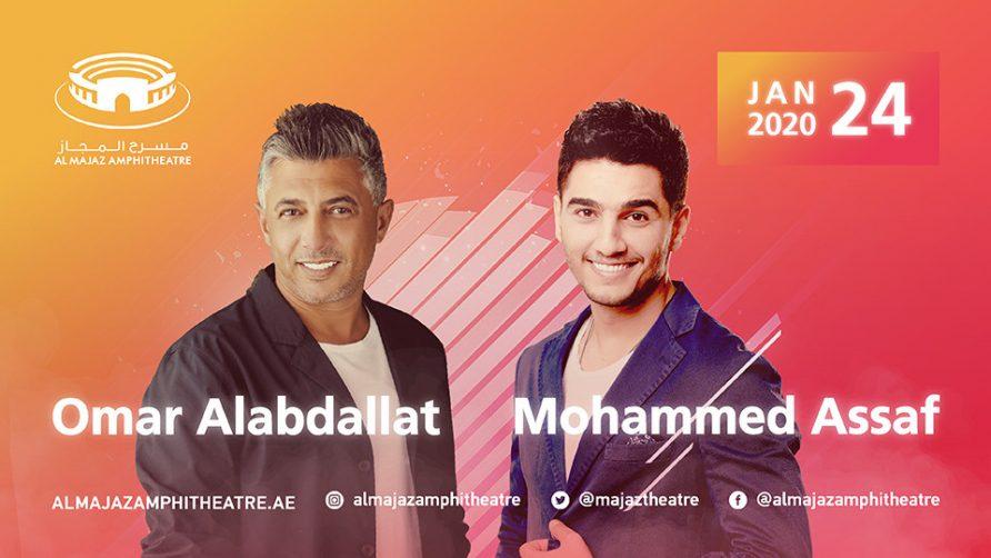 Al Majaz Amphitheatre: Mohammed Assaf & Omar Al Abdallat - Coming Soon in UAE, comingsoon.ae