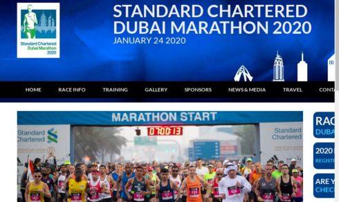 STANDARD CHARTERED DUBAI MARATHON 2020 - Coming Soon in UAE, comingsoon.ae