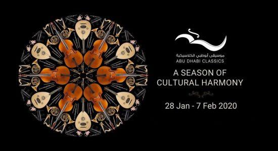 Abu Dhabi Classics 2020 - comingsoon.ae