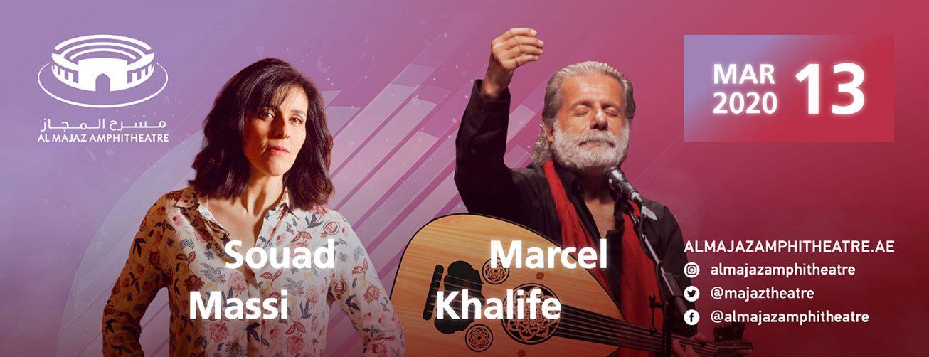 Al Majaz Amphitheatre: Marcel Khalife and Souad Massi - Coming Soon in UAE, comingsoon.ae