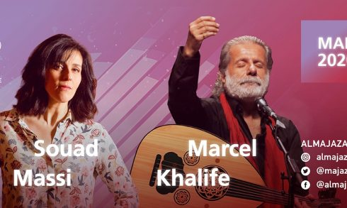 Al Majaz Amphitheatre: Marcel Khalife and Souad Massi - Coming Soon in UAE, comingsoon.ae