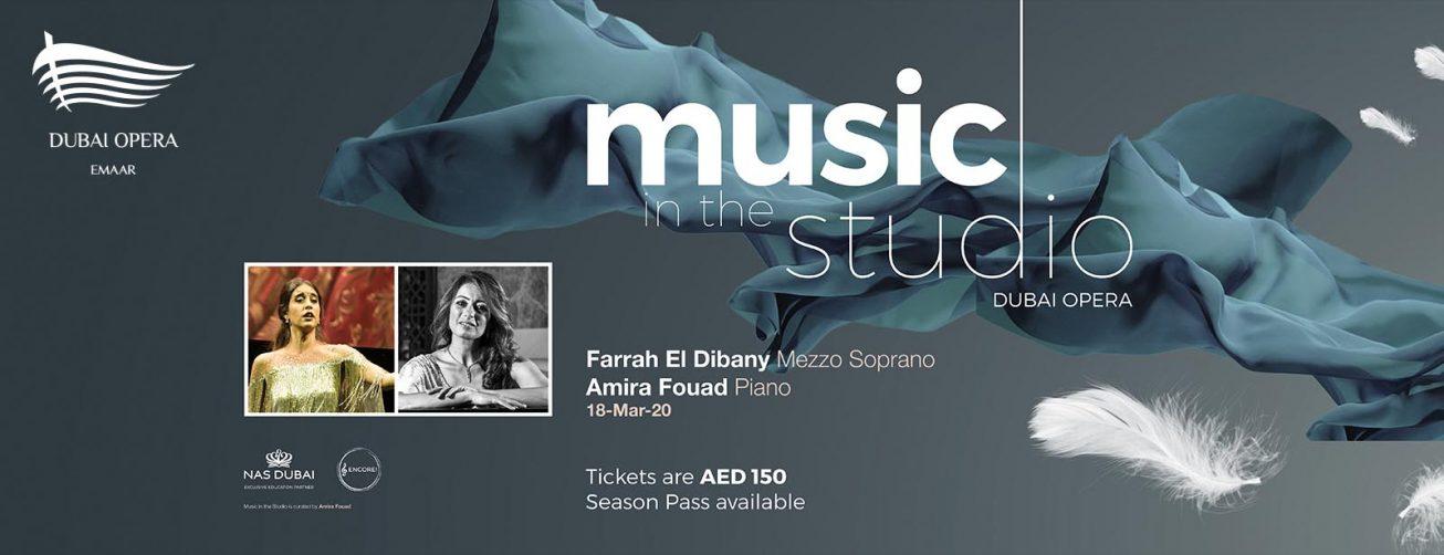 Music in the Studio 2020 - Coming Soon in UAE, comingsoon.ae
