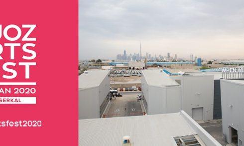 Quoz Arts Fest 2020 - Coming Soon in UAE, comingsoon.ae