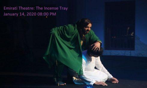 Emirati Theatre: The Incense Tray (Sayniyat Al Shuqoor) - Coming Soon in UAE, comingsoon.ae