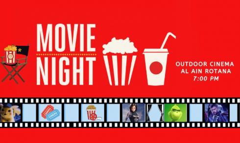 Outdoor Cinema at Al Ain Rotana - Coming Soon in UAE, comingsoon.ae