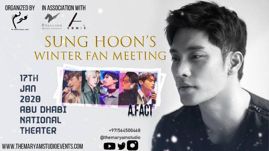 Sung Hoon's Winter Fan Meeting - Coming Soon in UAE, comingsoon.ae