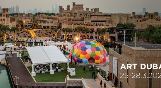 Art Dubai 2020 - comingsoon.ae