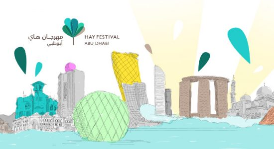 Hay Festival 2020 - comingsoon.ae