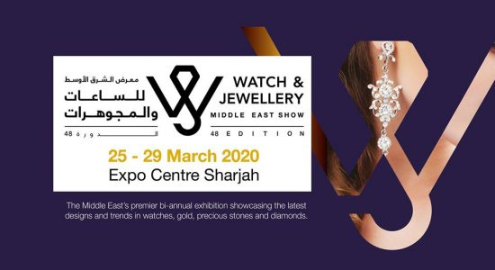 Watch & Jewellery Middle East Show 2020 - comingsoon.ae