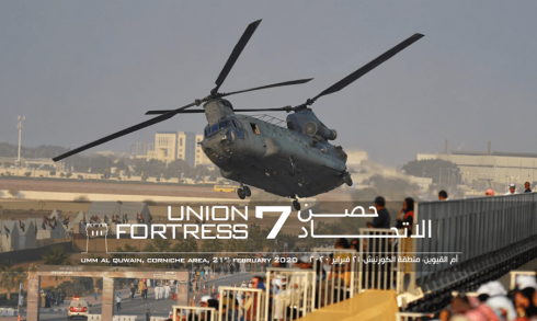 Union Fortress 7 - Coming Soon in UAE, comingsoon.ae