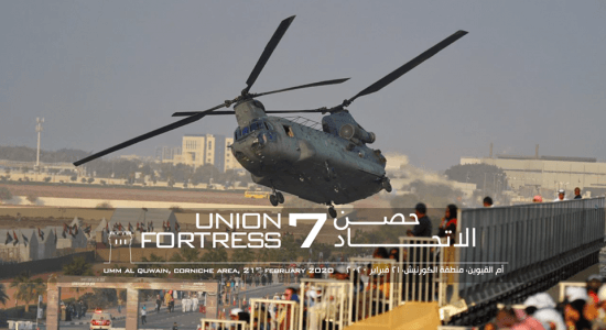 Union Fortress 7 - comingsoon.ae