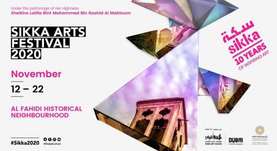 SIKKA Arts Festival 2020 - comingsoon.ae