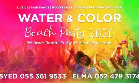 Water & Colour Beach Party at BM Beach Resort - Coming Soon in UAE, comingsoon.ae