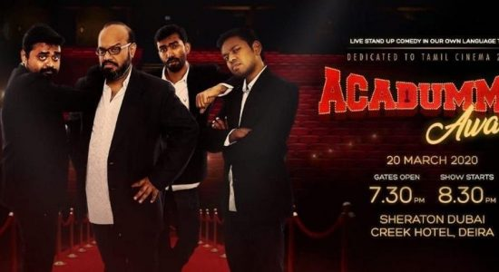 """Acadummy Awards"" ft Praveen Kumar, Manoj Prabhakar, Jagan Krishnan, and Mervyn Rozario - comingsoon.ae"