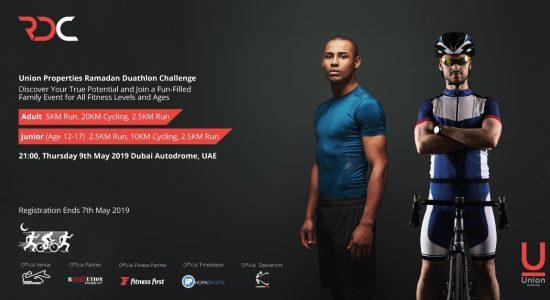 Ramadan Duathlon Challenge 2020 - comingsoon.ae