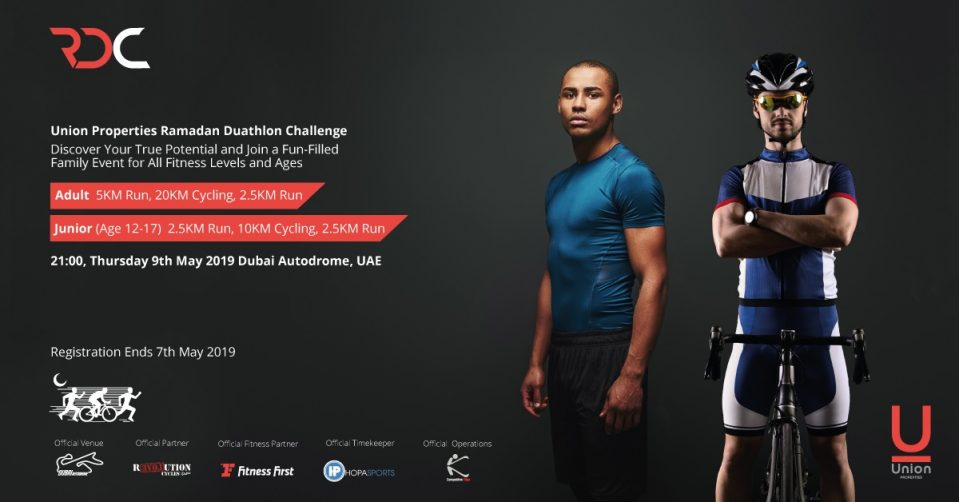 Ramadan Duathlon Challenge 2020 - Coming Soon in UAE, comingsoon.ae