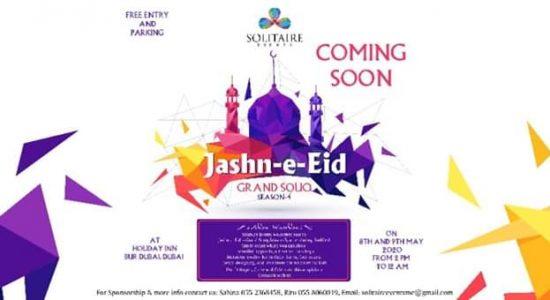 Jashn-E-Eid Season 4 - comingsoon.ae