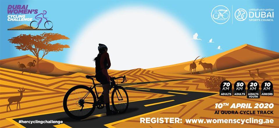 Dubai Women's Cycling Challenge - Coming Soon in UAE, comingsoon.ae