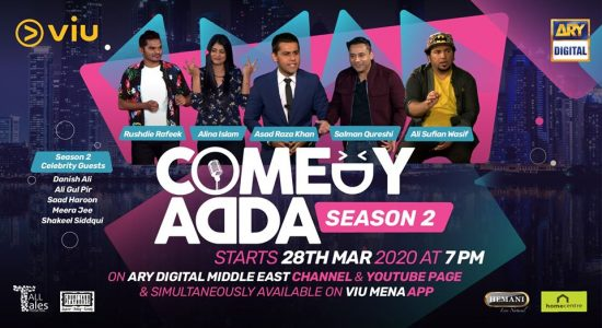 Comedy Adda Season 2 Premiere - comingsoon.ae