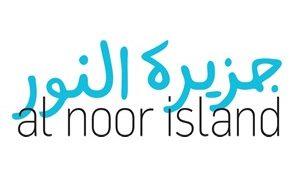 Al Noor Island - Coming Soon in UAE, comingsoon.ae