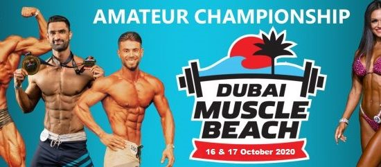 Dubai Muscle Beach 2020 - comingsoon.ae