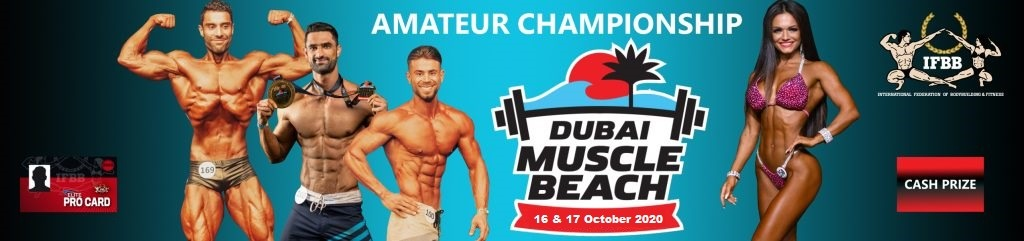 Dubai Muscle Beach 2020 - Coming Soon in UAE, comingsoon.ae