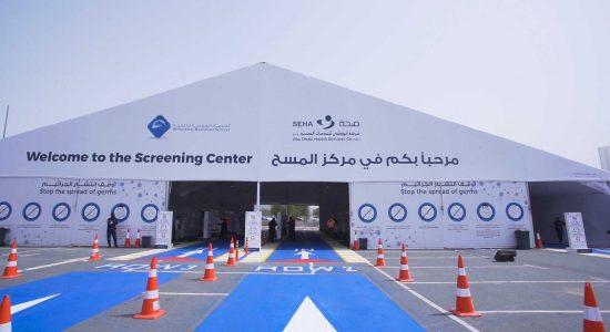 Abu Dhabi Opens First Drive-Through Test Centre - comingsoon.ae