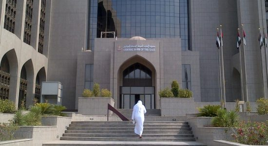 Dubai Government Centers Stop Operating Until April 18 - comingsoon.ae