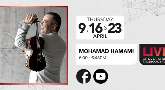 Mohamad Hamami Live Streaming Concert - comingsoon.ae
