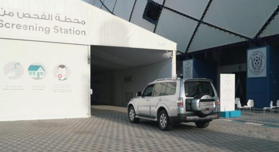 New COVID-19 Testing Centre in Dubai - comingsoon.ae